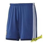 argentinien-away-shorts-j