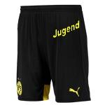 dortmund-home-shorts-j