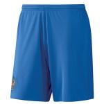 russland-away-shorts